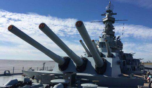 本物の戦艦や潜水艦に入れるBattleship USS ALABAMA観光レビュー【アメリカ・アラバマ州】