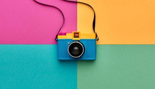 写真を簡単に保存・管理できるおすすめクラウド【旅行の思い出をいつまでも安全に残そう】