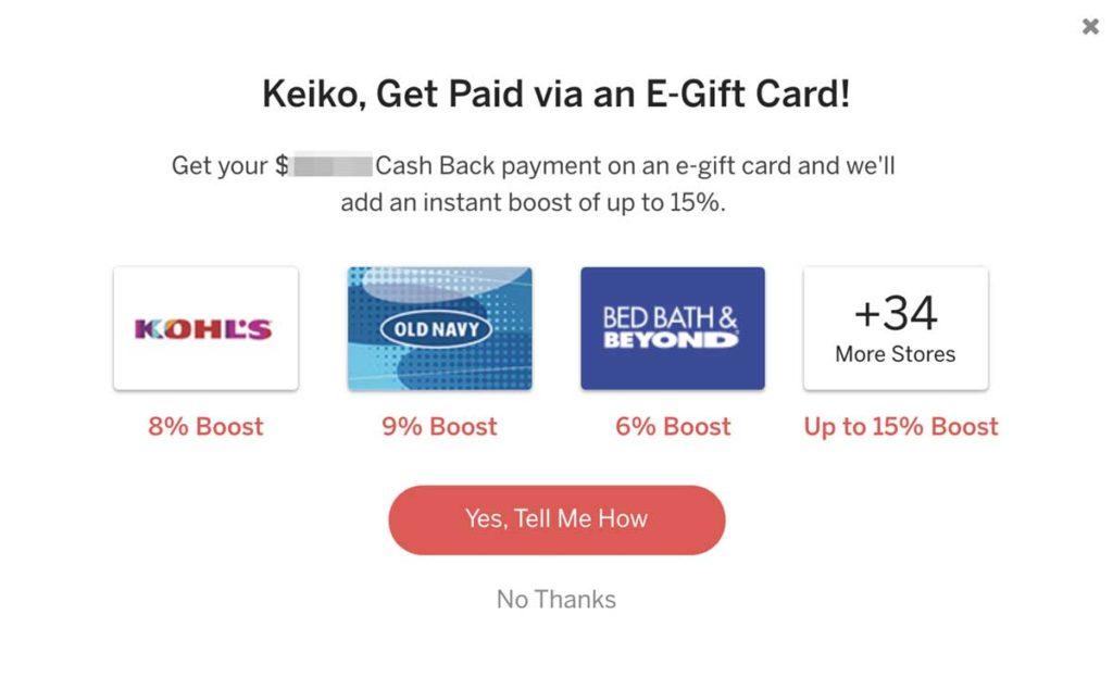 キャッシュバックをEギフトカードで受け取ると最大15%増額に
