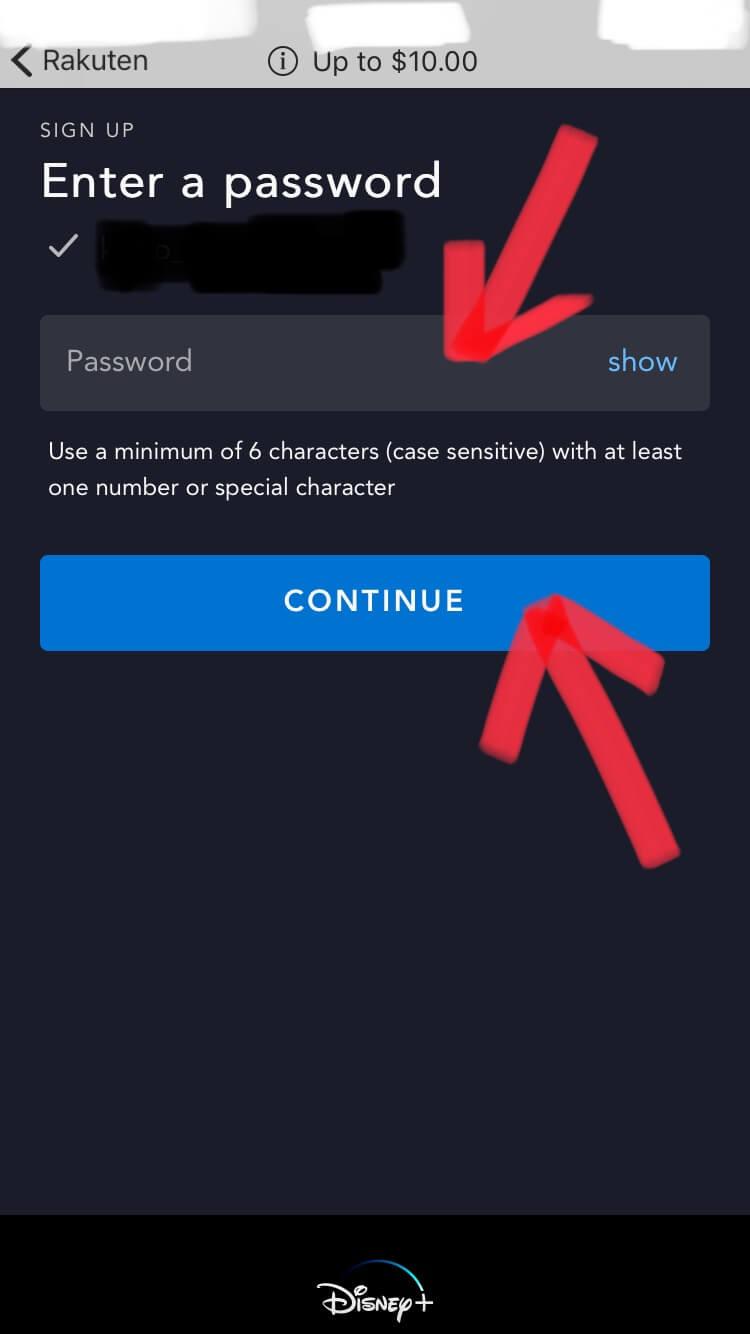 パスワードを登録する