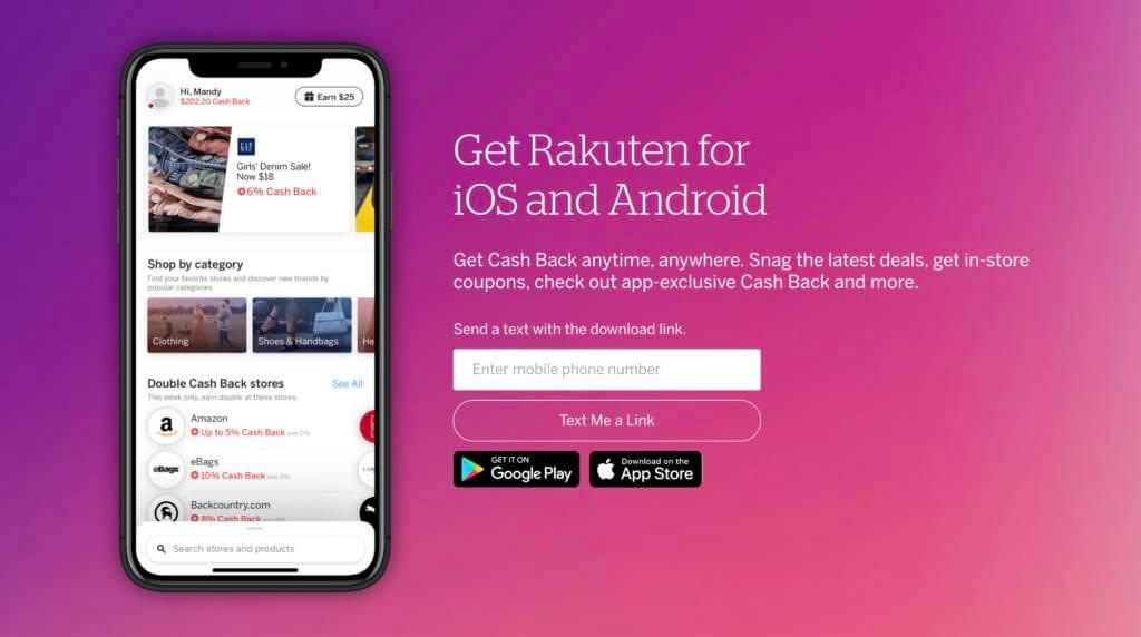 rakuten ebates(旧イーベイツ)アプリ