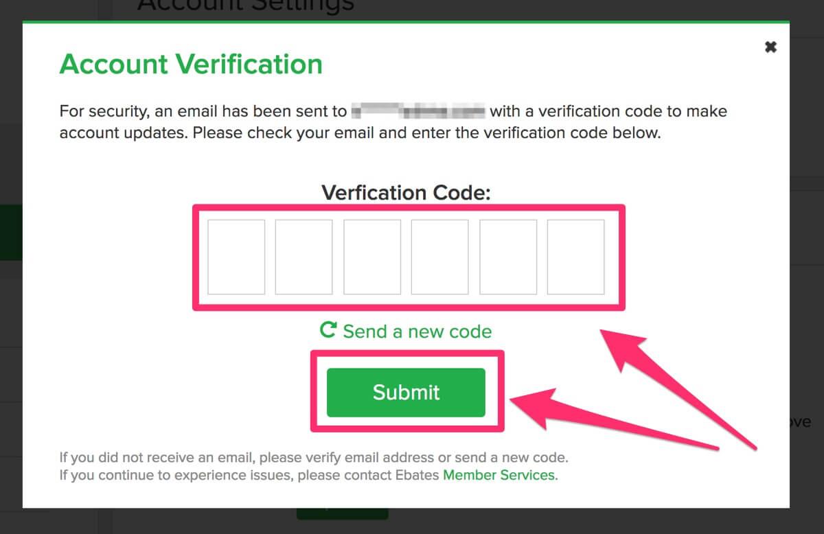 ebates認証コード