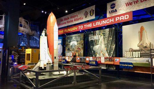 ケネディ宇宙センターでGPS打ち上げ見学体験記【アメリカ・フロリダ旅行】